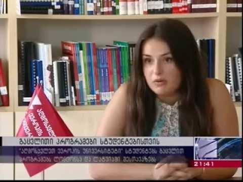 ვიდეო არქივი