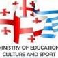 Ministry of Culture, Education and Sports of the Autonomous Republic of Adjara