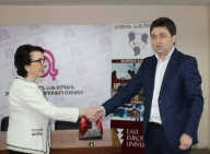 Cooperation Agreement between East European University and Gudushauri National Medical Center