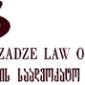 Kordzadze Law Office