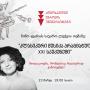 ნინო ჟვანიას საჯარო ლექცია თემაზე: ''კლასიკური მუსიკა პრაგმატულ 21-ე საუკუნეში'' (eng)