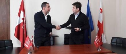 Memorandum between EEU and LTD  Neopharm