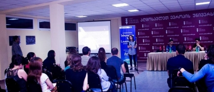 Informational Meeting with ,,AIESEC in Georgia'' at EEU