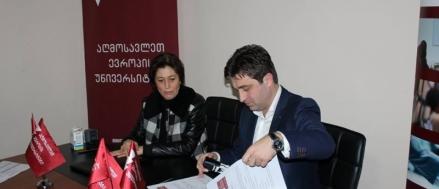 ქართულ-ფრანგული დიპლომი აღმოსავლეთ ევროპის უნივერსიტეტში!